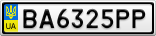 Номерной знак - BA6325PP