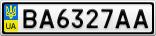 Номерной знак - BA6327AA