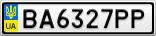 Номерной знак - BA6327PP
