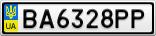 Номерной знак - BA6328PP