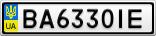 Номерной знак - BA6330IE