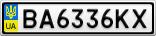 Номерной знак - BA6336KX