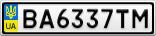 Номерной знак - BA6337TM