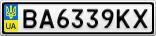 Номерной знак - BA6339KX