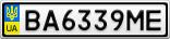 Номерной знак - BA6339ME