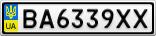Номерной знак - BA6339XX