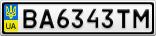 Номерной знак - BA6343TM