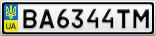 Номерной знак - BA6344TM