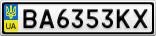 Номерной знак - BA6353KX