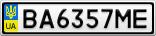 Номерной знак - BA6357ME