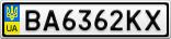 Номерной знак - BA6362KX