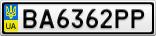 Номерной знак - BA6362PP