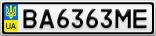 Номерной знак - BA6363ME
