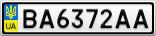 Номерной знак - BA6372AA