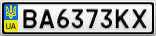 Номерной знак - BA6373KX