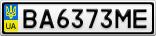 Номерной знак - BA6373ME