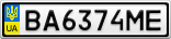 Номерной знак - BA6374ME