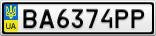 Номерной знак - BA6374PP