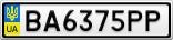 Номерной знак - BA6375PP