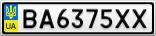Номерной знак - BA6375XX