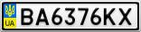 Номерной знак - BA6376KX