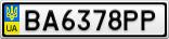Номерной знак - BA6378PP