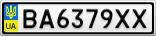 Номерной знак - BA6379XX