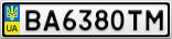 Номерной знак - BA6380TM