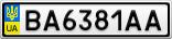 Номерной знак - BA6381AA