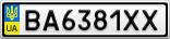 Номерной знак - BA6381XX