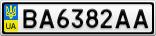 Номерной знак - BA6382AA