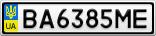 Номерной знак - BA6385ME