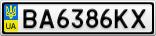 Номерной знак - BA6386KX