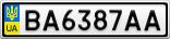 Номерной знак - BA6387AA