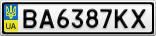Номерной знак - BA6387KX