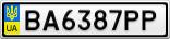 Номерной знак - BA6387PP