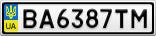 Номерной знак - BA6387TM