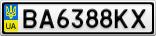 Номерной знак - BA6388KX