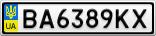 Номерной знак - BA6389KX