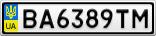 Номерной знак - BA6389TM