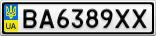 Номерной знак - BA6389XX