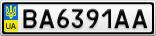 Номерной знак - BA6391AA