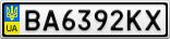 Номерной знак - BA6392KX