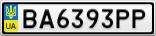 Номерной знак - BA6393PP