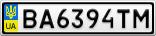 Номерной знак - BA6394TM