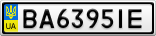 Номерной знак - BA6395IE