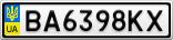 Номерной знак - BA6398KX
