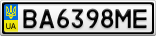 Номерной знак - BA6398ME