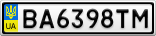 Номерной знак - BA6398TM