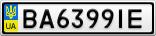 Номерной знак - BA6399IE
